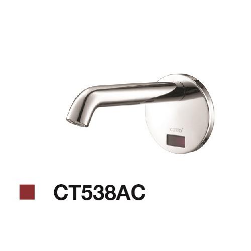 Vòi chậu cảm ứng COTTO CT538AC